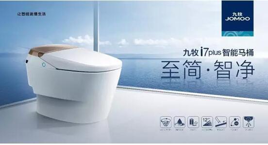 智能马桶与电饭煲联手,让世界看到了中国智造的力量