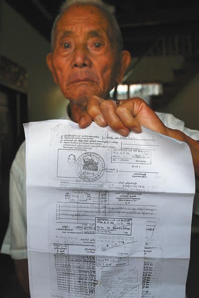 缅甸最后一位远征军:在缅70年 一直不愿入籍