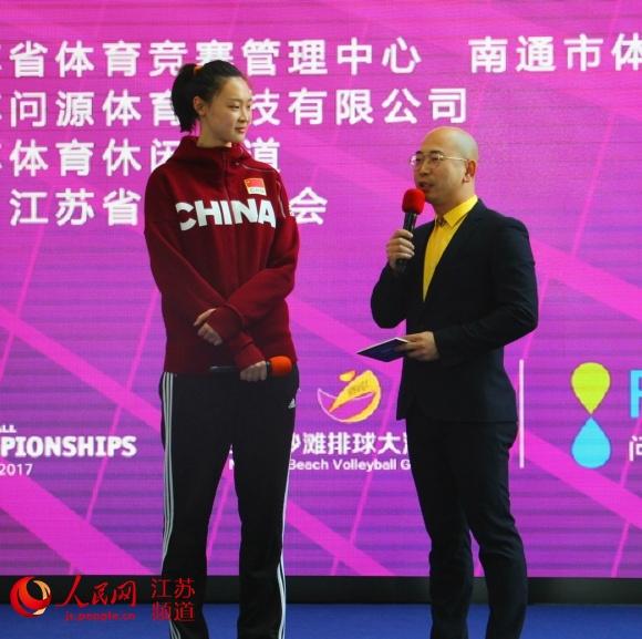 女排奥运冠军惠若琪参加了发布会-三项重磅沙滩排球赛事今年将在南