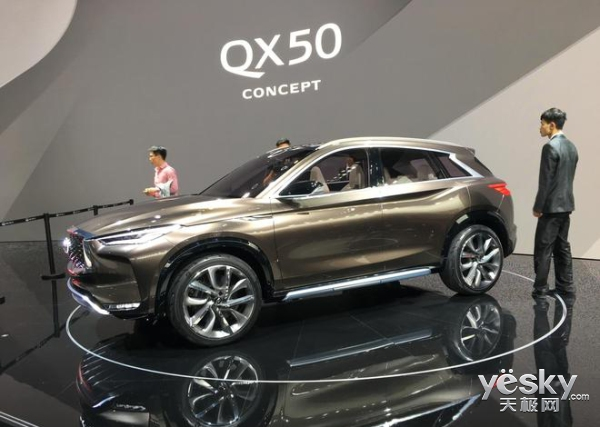 英菲尼迪QX50概念车