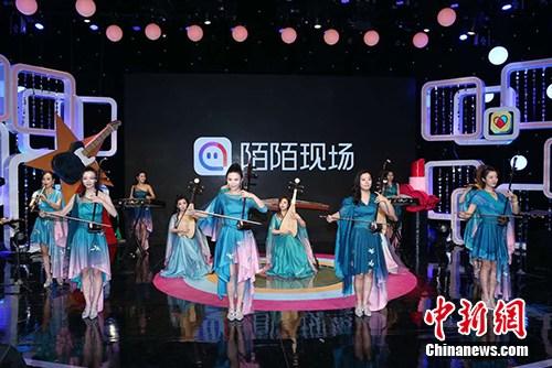 女子十二乐坊首次亮相陌陌现场演出直播现场。