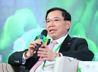 李东生参加绿公司年会
