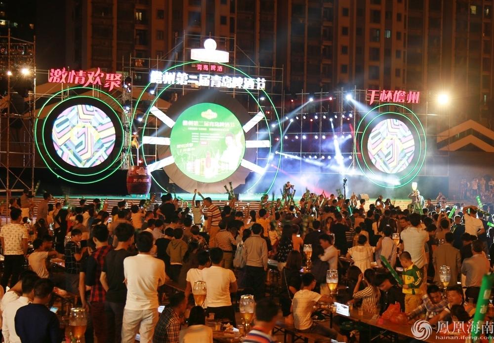 激情欢聚儋州第二届青岛啤酒节