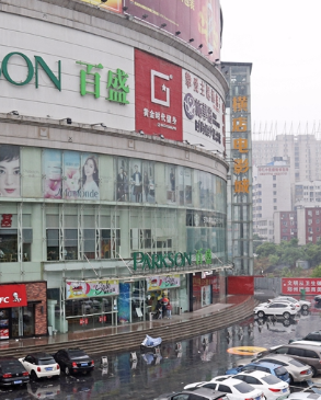 郑州百盛东太康路店将于月底闭店