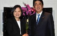 520台海报告II:蔡英文高度依赖日本的后果