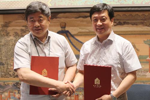 故宫与中国儿艺强强联合 共同推动传统文化的继