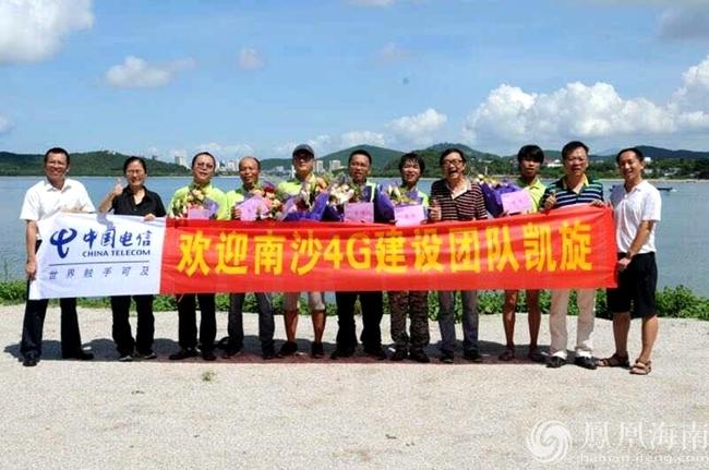 中国电信开通南沙多个光缆4G基站 提升通信服