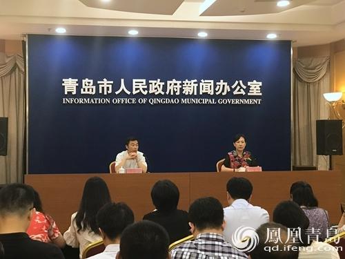 青岛市财政局集中发布支持企业发展相关政策 共235项