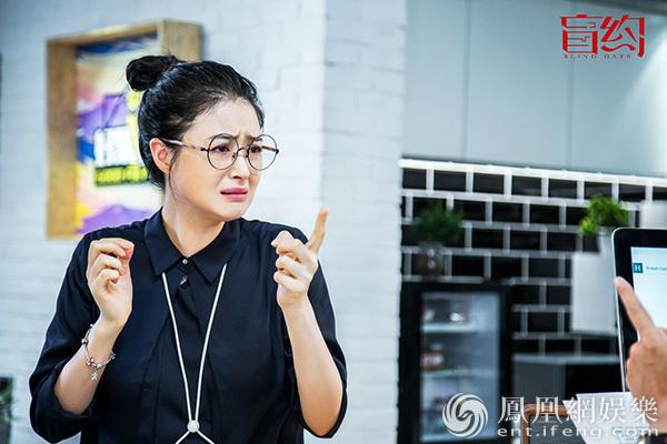 """《盲约》曝""""假妈妈""""特辑 蒋欣恬妞上演""""母女大战"""""""