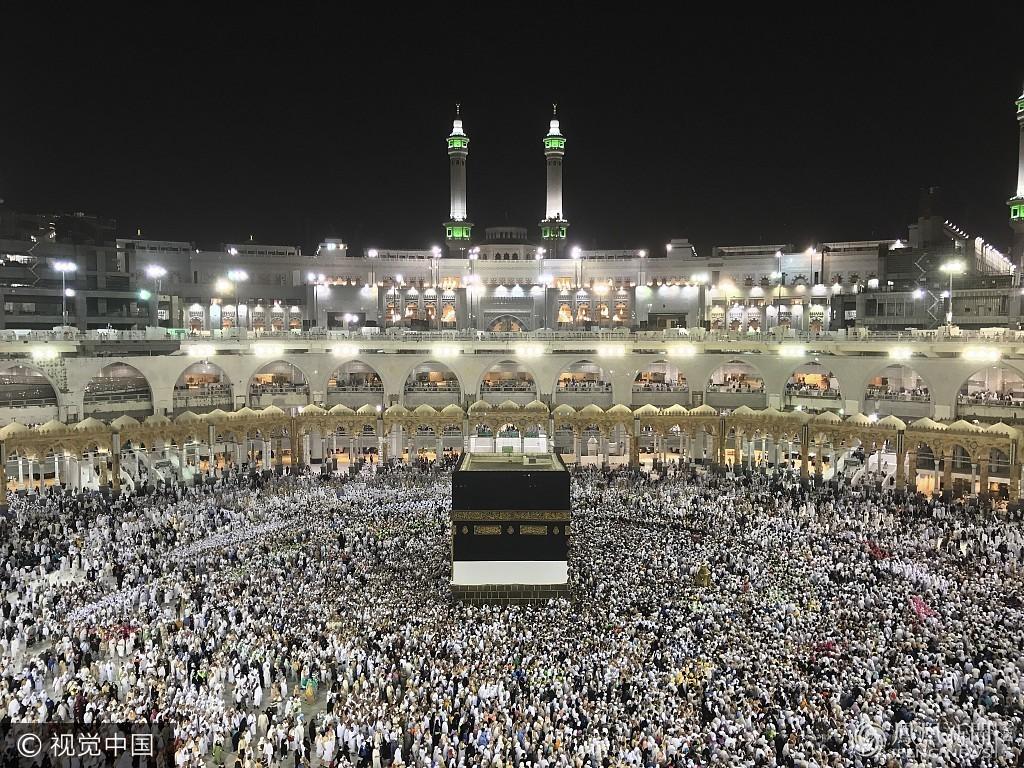 穆斯林齐聚麦加 天房 祈祷