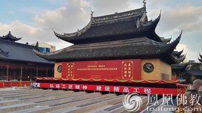 上海玉佛寺为什么会开挂!宝殿整体平移专业剧透来了