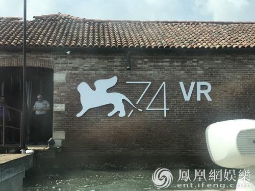 看蔡明亮拍的VR片 究竟是一种什么体验?