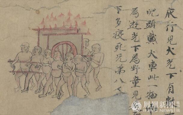 中国人扫描境界鬼神三图纸你在哪一层?(图)对待怎么态度a2图片