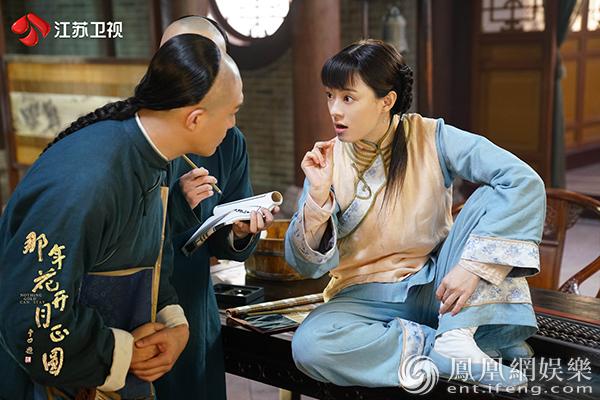 电视  由孙俪,陈晓,何润东,胡杏儿,任重,俞灏明等众多演员联袂加盟的