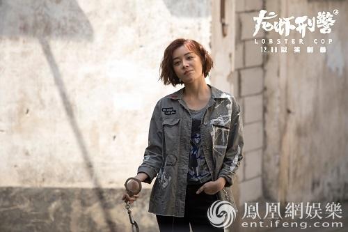 袁姗姗沈腾共演贺岁喜剧 《龙虾刑警》定档12.08