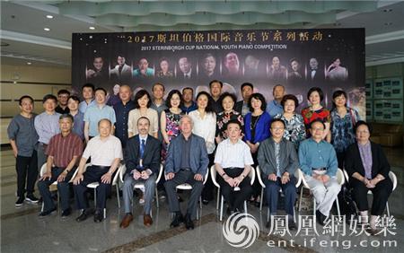 斯坦伯格获奖选手受邀央音音乐节 评审标准走向国际化