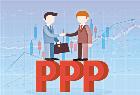 财政部规范PPP项目 中西部省份承压
