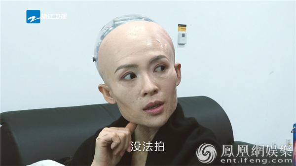 """《演员》章子怡化身""""机械姬""""  刘烨挑战分饰两角"""