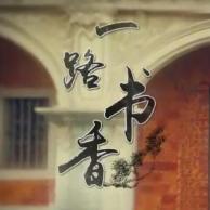 窦文涛任贤齐动情高歌