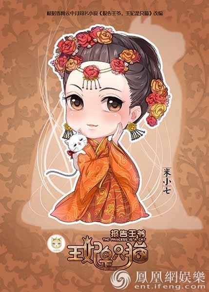 《路从今夜白》在京庆功 年轮映画将拍摄《桃花债》