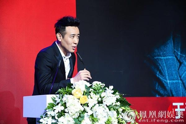 """《军师联盟》于和伟演技炸裂 获""""年度艺人""""荣誉"""