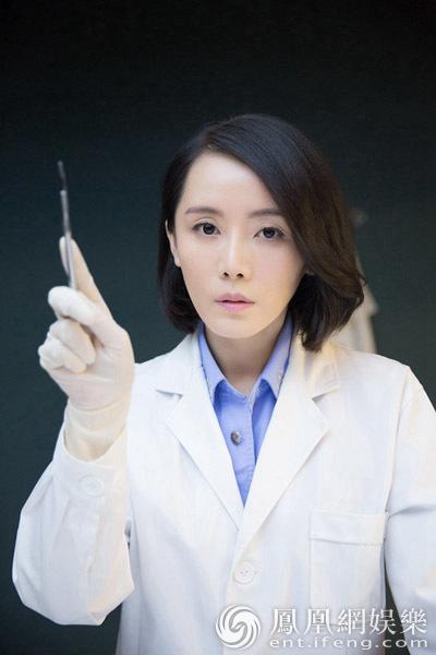 《见习法医》震撼开播 车永莉首次挑战法医再掀风云