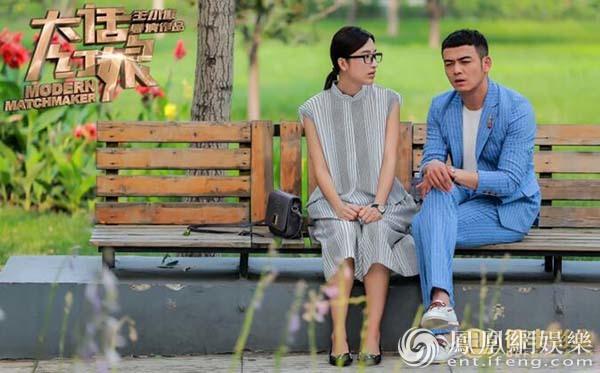 《大话红娘》张俪杨烁组精英CP 直面代际婚恋冲突