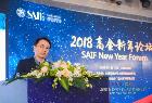高瓴资本创始人兼CEO张磊:科技创新2.0主体是传统行业