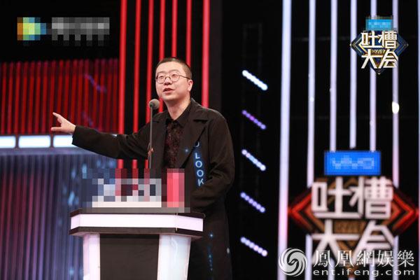 《吐槽大会2》李诞:节目最终的是好笑而不是突破尺度