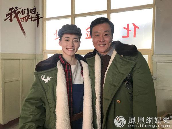 """《我们的四十年》杀青 柴碧云演绎""""非常规""""女主角"""