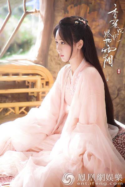《香蜜沉沉烬如霜》新春版预告片 杨紫邓伦爆笑来袭