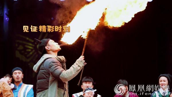 袁弘水族端节杂耍喷火 张歆艺大女儿展灵动歌喉