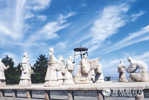 """青岛西海岸打造""""齐风琅琊台 时尚西海岸""""文旅品牌"""