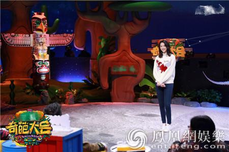 """惠若琪退役后《奇葩大会》首演讲 被赞能说""""惠""""道"""