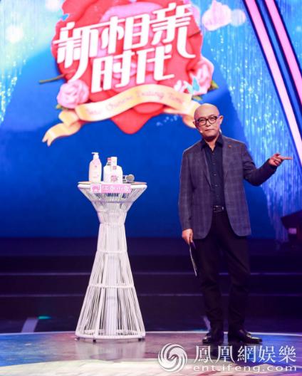 黄磊佟大为力挺孟非新节目《新相亲时代》