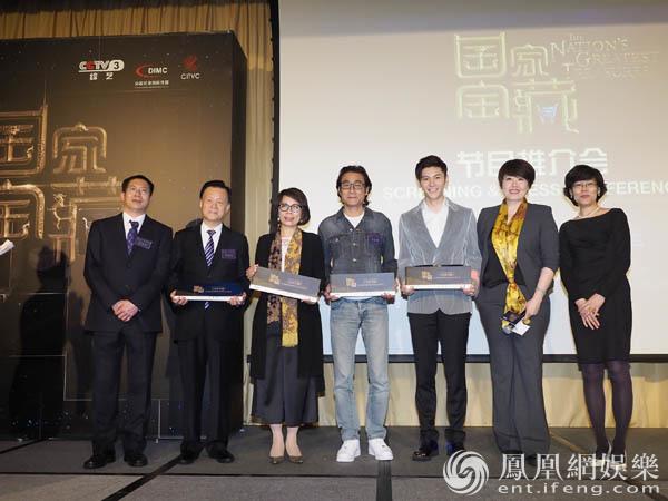 王嘉梁家辉亮相《国家宝藏》第二季启动仪式