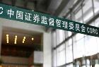 基金业20年发展成绩公布!证监会副主席李超在上海这样总结