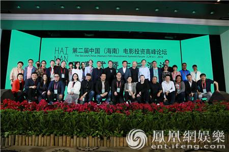 第二届电影投资高峰论坛 冯小刚提议讨论票补得失