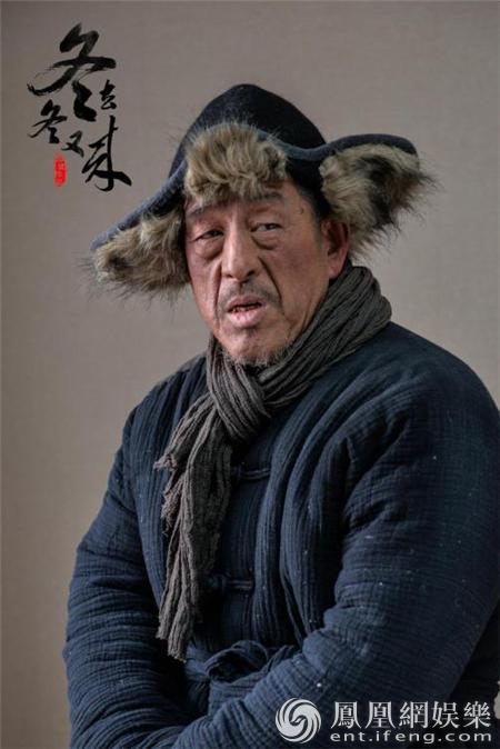 电影《冬去冬又来》征服极寒天气 提前顺利杀青