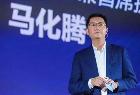 2018中国最具影响力商界领袖榜:马化腾居首双汇万隆入选