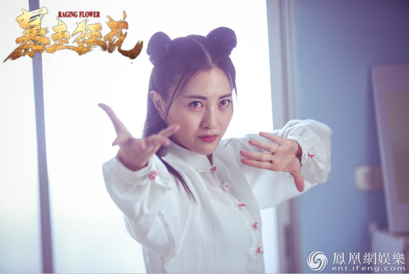 《暴走狂花》定档6月1日 赵奕欢包文婧开打