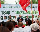 信阳市第五届沿浉河万人公益环保徒步行成功举行