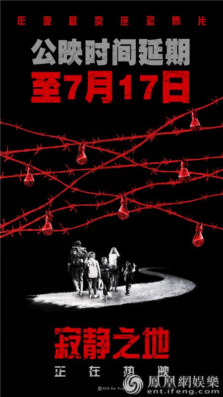《寂静之地》上映时间延长 无声世界的恐怖继续蔓延