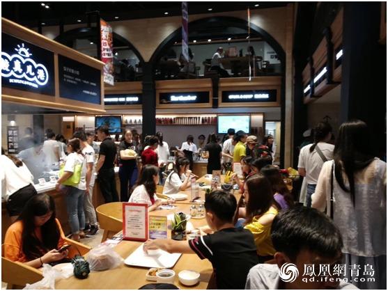 地球港未来广场店盛大开业 开启青岛新零售2.0时代