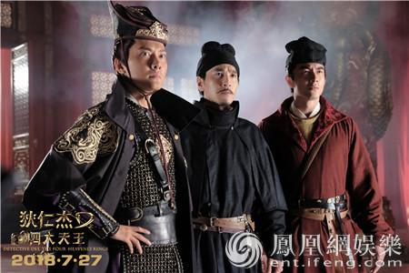 赵又廷引冯绍峰林更新争风吃醋 三人组情谊达到沸点