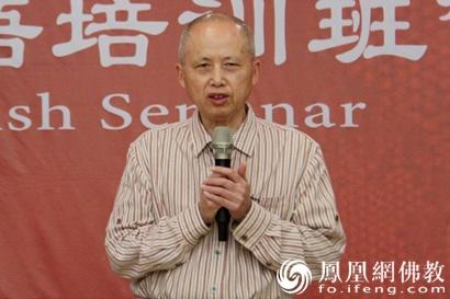 王邦维:没有翻译 就没有两千多年来的佛教_佛教-翻译-佛经-教授-释迦牟尼