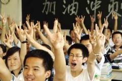 河北省:三大专项计划助力5000农村考生上重点大学