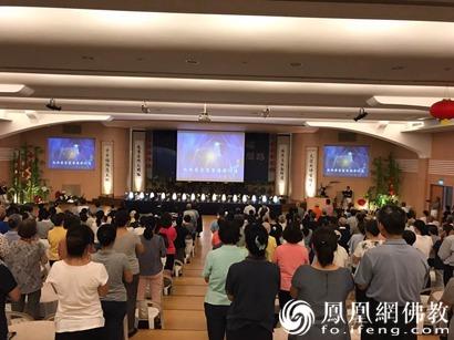 台湾慈济双和联络处举办吉祥月活动_祈福-会众-慈济-活动-现场