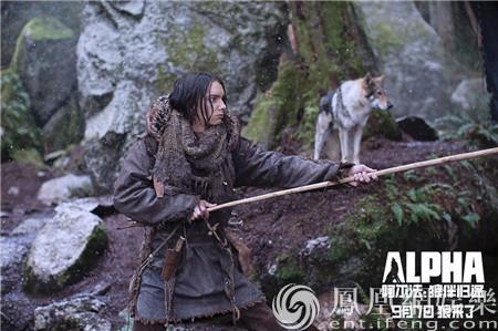 《阿尔法:狼伴归途》曝终极预告 狼视角展人狼羁绊