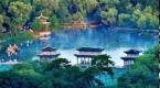 10月1日起河北省16家重点国有景区门票价格将下调